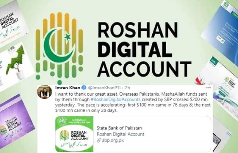 PM Imran Khan happy expats' response to Roshan Digital Accounts 'accelerating'