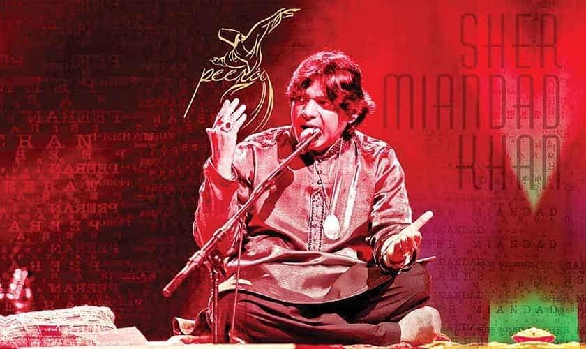 Performing hazards | Art & Culture | thenews.com.pk