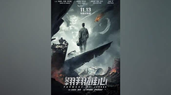 Pakistan's Parwaaz Hai Junoon premiers in China